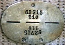монета 15 копеек 1911 спб цена